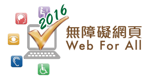 WARS_2016_Web_Gold_wSolgan