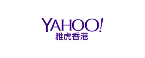 雅虎香港有限公司 標誌