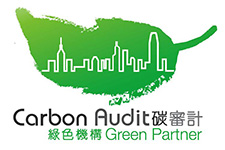 Carbon Audit • Green Partner The Environmental Protection Department, HKSAR