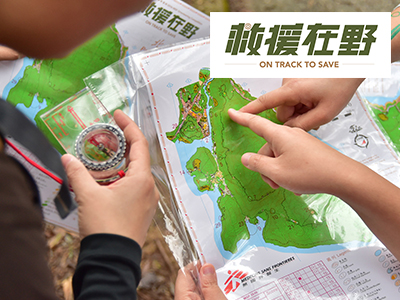 Orienteering Competition - MSF