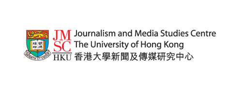 JMSC - The University of HK Logo