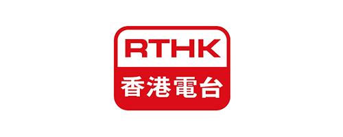 香港電台 標誌