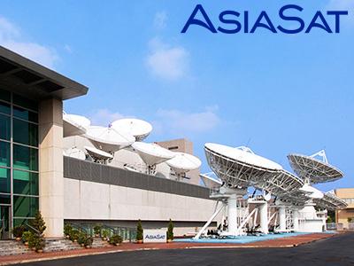 亞洲衛星有限公司