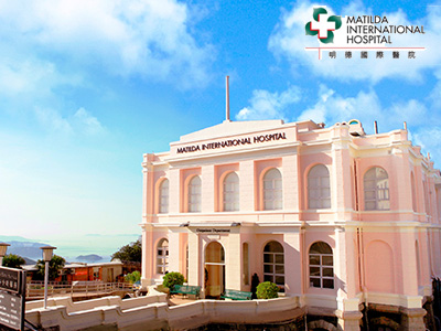photo of Matilda International Hospital with logo