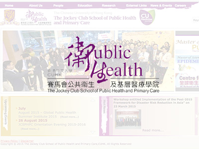 The Jockey Club School of Public Health and Primary Care, CUHK