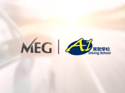 A1 師傅版- MEG Limited