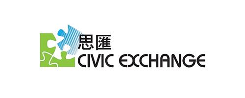 Civic Exchange 思匯政策研究所